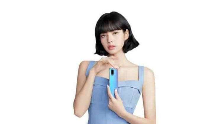 Vivo S7 5G