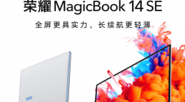 Honor MagicBook 14 SE