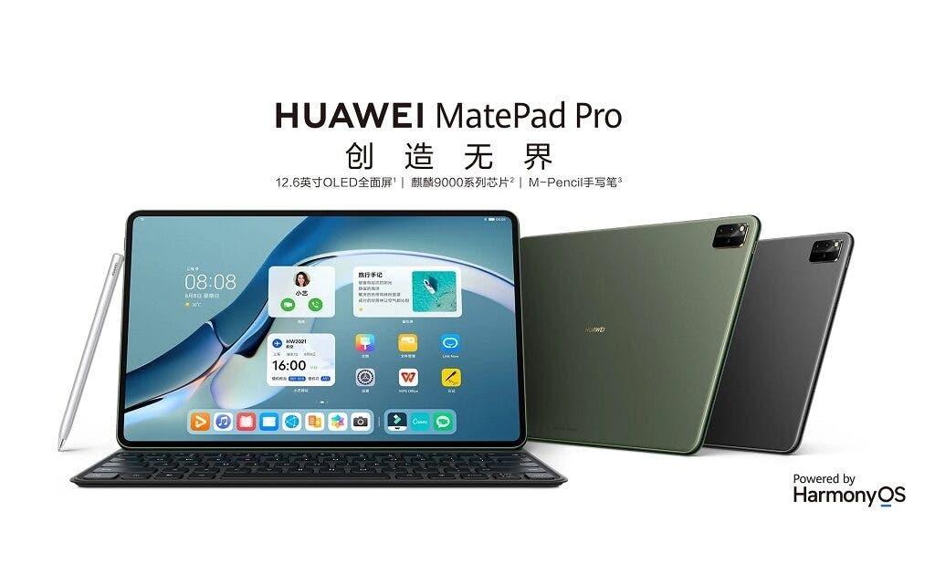 MatePad